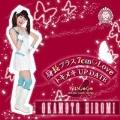 身長プラス7cm Love / トキメキUP DATE (岡本博美ジャケットver.)<初回限定盤>