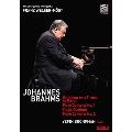 ブラームス: ピアノ協奏曲第1番、第2番、ハイドンの主題による変奏曲、悲劇的序曲