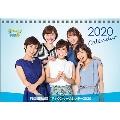 卓上 FBS福岡放送女性アナウンサー カレンダー 2020
