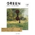 GREEN music CD+photo BOOK