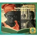 アフリカ独立50年の音楽 1960~2010