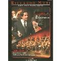 "Concert Lessons Vol.4 - Schubert: Symphony No.8(7) D.759 ""Unfinished"" [CD+DVD(PAL)]"