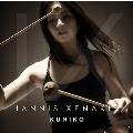IX - Iannis Xenakis [SACD Hybrid+DVD]