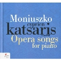 モニューシュコ: ピアノ作品&トランスクリプション集