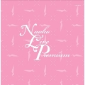 NAOKO LIVE PREMIUM  [7CD+2DVD]<完全生産限定盤>