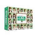 全力!欅坂46バラエティー KEYABINGO! DVD-BOX<初回生産限定版>