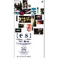 【es】~ Theme of es ~