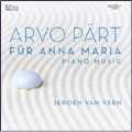 Part: Fur Anna Maria - Complete Piano Music
