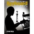 Keyboard magazine 2020年4月号