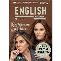 ENGLISH JOURNAL 2020年9月号 [MAGAZINE+CD]