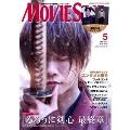 MOVIE STAR 2021年5月号
