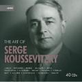 The Art of Serge Koussevitzky