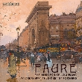 Faure: The Music For Cello & Piano