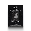 1st Photo Book [Light in the Dark] [BOOK+DVD]