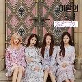 Love & Evil: 1st Mini Album (Repackage) (A Version)<限定盤>