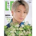 LEE 2021年9月号 特別版<表紙: 平野紫耀>