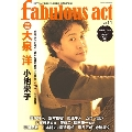 fabulous act Vol.11