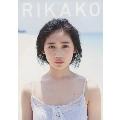 佐々木莉佳子 ファースト写真集 『RIKAKO』