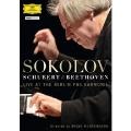 Schubert & Beethoven - Live at the Berlin Philharmonie