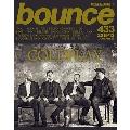 bounce 2019年12月号<オンライン提供 (限定200冊)>