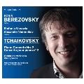 チャイコフスキー: ピアノ協奏曲第2番、主題と変奏曲、他