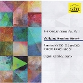 Mozart: Piano Sonatas KV.330, KV.332, KV.333, Rondos KV.485, KV.511