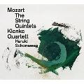 モーツァルトの弦楽五重奏曲全集