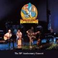 50周年記念コンサート [2CD+DVD]
