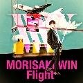 Flight<通常盤>