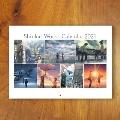 新海誠監督作品カレンダー「Shinkai Works Calendar 2021」