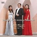 チャイコフスキー&アレンスキー:ピアノ三重奏曲