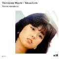 Tennessee Waltz/Speak Low