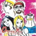 Oncenth Trio + さがゆき