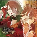 DIABOLIK LOVERS ドS吸血CD VERSUSIV Vol.6 ライトVSユーマ CV.平川大輔/CV.鈴木達央