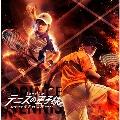 ミュージカル テニスの王子様 3rdシーズン 青学(せいがく)vs立海 CD