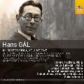 ハンス・ガル: ヴィオラのための作品集 第1集
