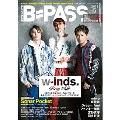 B-PASS 2018年5月号