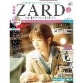 ZARD CD&DVD コレクション62号 2019年6月26日号 [MAGAZINE+CD]