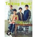 Talking Rock! 2019年4月号