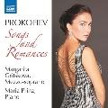 プロコフィエフ: 歌曲とロマンス集