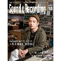 Sound & Recording Magazine 2019年10月号