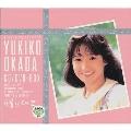岡田有希子BOX ~贈りものIII~ [6CD+DVD]<完全生産限定盤>