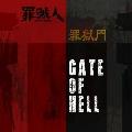 罪獄門-Gate of Hell-