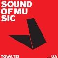 SOUND OF MUSIC<限定生産盤>