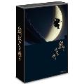 鼠、江戸を疾る Blu-ray BOX