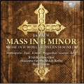 J.S.Bach: Mass in B minor BWV.232