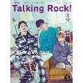 Talking Rock! 2021年1月号