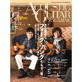 ACOUSTIC GUITAR MAGAZINE Vol.87 (2021年3月号)