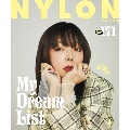 NYLON JAPAN 2021年4月号