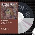 『LPの時代から』 ~ ブクステフーデ: チェンバロ作品集